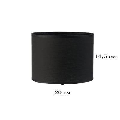 Abażur 8W - 20 x 14,5 cm